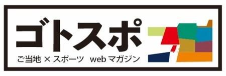 WMG開催地域のみなさんとつくるWebマガジン  11月26日(木)オープン