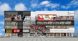 """Donki Mall Thonglor"" to Open in Bangkok on Feb. 22 as First Donki Outlet in Thailand"