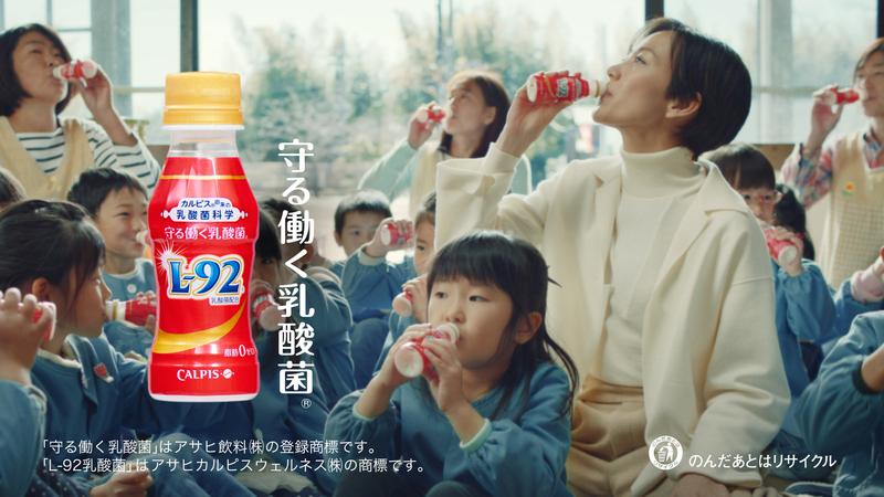 市販 l92 乳酸菌