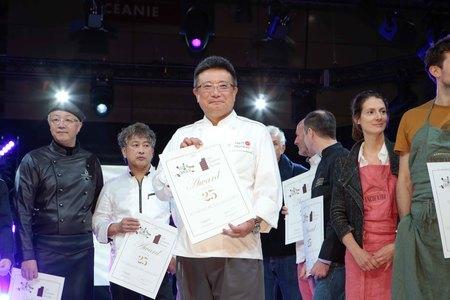 表彰される大石トップショコラティエ