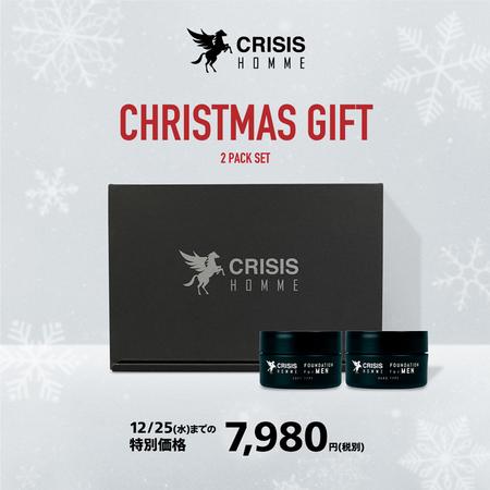 CRISIS HOMME「クリスマスギフト」を11月29日(金)より数量限定で販売開始