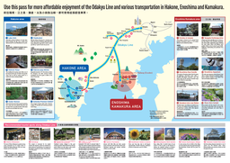 "Odakyu Electric Railway Releases ""HAKONE KAMAKURA PASS"" -- Excursion Ticket Allowing ..."