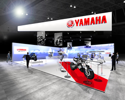 Yamaha Motor's Exhibit at CES 2018 to Cover Both Land and Air