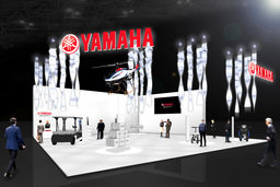 Yamaha Motor to Exhibit at CES 2019, World's Largest Consumer Electronics Show