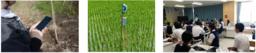 農業ICT活用イメージ
