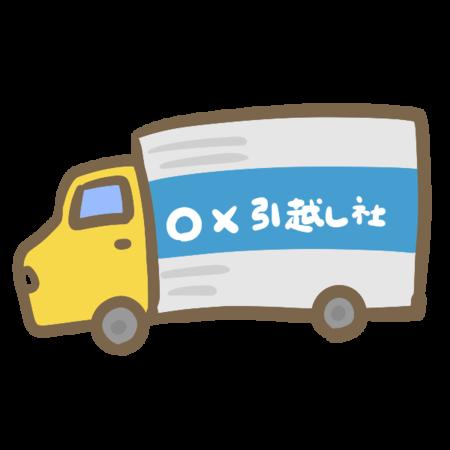 【事業譲受 M&A】引越し情報サイト「引越しチェキ!」の事業譲受に関するお知らせ!