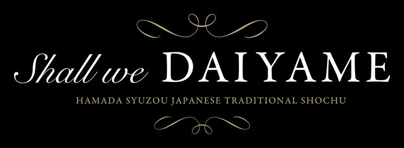 Shall We DAIYAME logo
