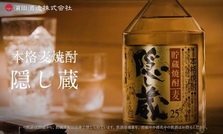 【画像】隠し蔵新WEB動画「さし飲み篇」②