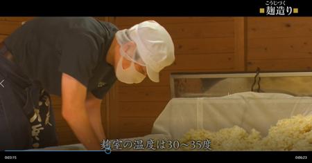 伝統・革新・継承の蔵見学動画を公式YouTubeチャンネルで配信!