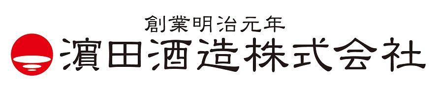 本格芋焼酎「海童」、シリーズ初のブランドサイト開設!