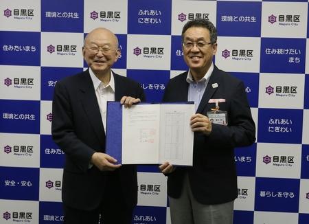 東京音楽大学、目黒区と災害時における協力体制に関する協定を締結