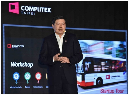 【COMPUTEX TAIPEI 2018】いよいよ開催COMPUTEX 2018グローバル・テクノロジー・エコシステムの構築
