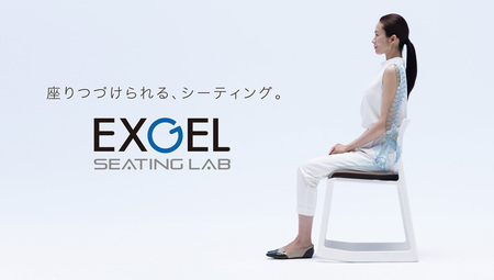 seating_lab_image