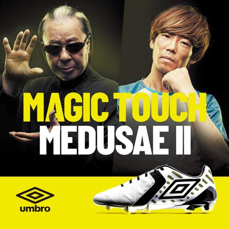 MAGIC TOUCH MEDUSAE Ⅱ (1100×1100)