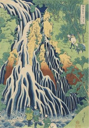 「下野黒髪山きりふりの滝」(前期)  茂木本家美術館蔵