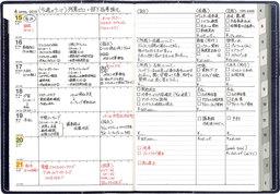 手帳活用例 レフト式