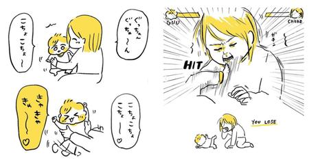 『赤ちゃんといっしょ』chiikoさんInstagramより