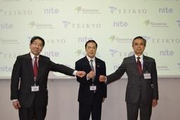 学校法人帝京大学、株式会社ゲノム創薬研究所、独立行政法人製品評価技術基盤機構の三者が契約を締結