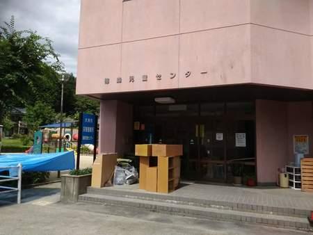 被災した児童館(愛媛県)