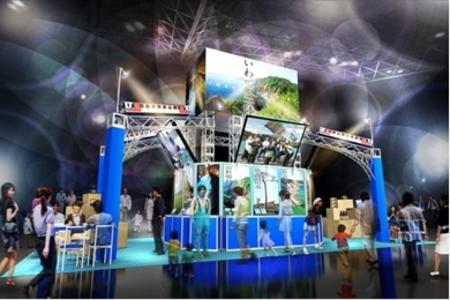 三陸防災復興プロジェクト2019「世界最大級・旅の祭典」ツーリズムEXPOジャパン2018 に出展します!