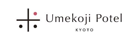 Umekoji Potel KYOTO 2020年10月14日開業