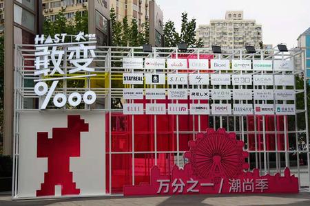 FindJapanが上海人気スポット上海大悦城で日本商品PRオフラインイベントを開催(~3/6まで)