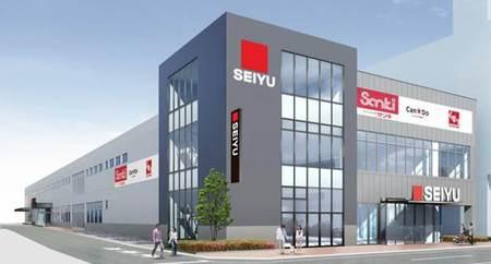 西友、進化型最新店舗「西友東大宮店」を9月27日オープン