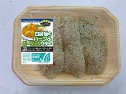 白身魚のハーブガーリックソテー