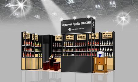南山物産ブースイメージ 第2回日本の食品輸出EXPO