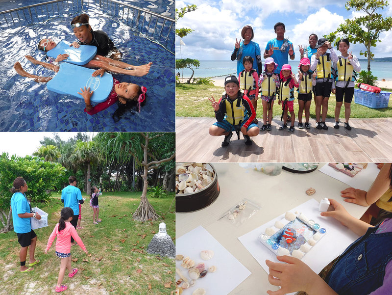 kids program (image)