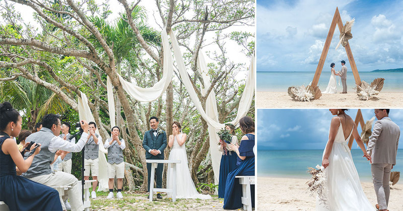 Beach & Garden wed. (image)
