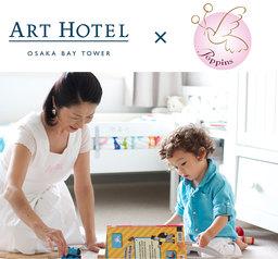 ートホテル大阪ベイタワー×ポピンズ イメージ
