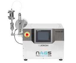 ⽶国スタンフォード・ナノ研究所に超⾼圧ホモジナイザを設置