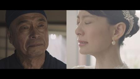結婚する娘とその父親との想いをつなぐ、佐川急便の新テレビCM&Web動画「和菓子屋の父」篇公開!