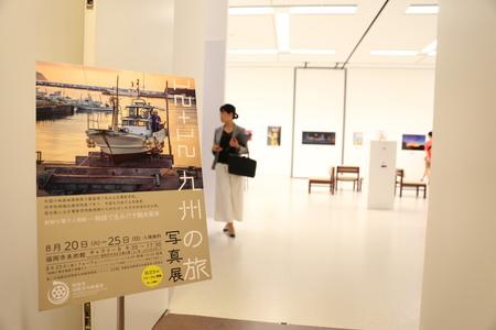 『12+12 九州の旅』写真展ポスター