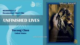ドキュメンタリー部門銀賞を受賞した中国人監督Chen Yucong氏による作品「未竟人生」