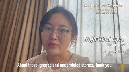 ドキュメンタリー部門銀賞「未竟人生」中国人監督Chen Yucong氏によるコメント