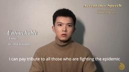 テーマ部門金賞を受賞した「触不可及」の中国人監督Pi Chengdong氏によるコメント