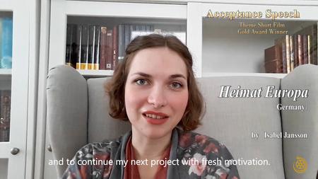 ドラマ部門金賞を受賞した「HEIMAT EUROPA」のドイツ人監督イザベラ・ジャンソン氏によるコメント