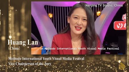 中国著名ドラマプロデューサー、同映像祭評議員会副主席黄澜氏によるドラマ部門受賞作品の発表