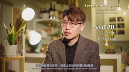 テーマ部門銅賞を受賞した「快把宝馬開走」中国人監督楊陽氏によるコメント