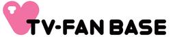 地域放送局と視聴者をつなぐ情報銀行プラットフォーム 「TV-FAN BASE」サービス提供開始