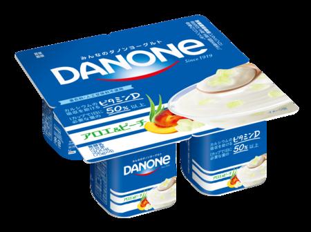 ビタミンDを配合した家族のための定番ヨーグルト ダノンヨーグルト「アロエ&ピーチ」 8月19日より新登場