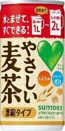 「GREEN DA・KA・RA やさしい麦茶 濃縮タイプ」180g缶