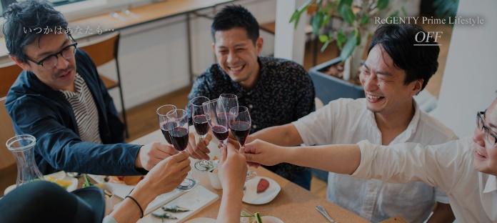 ファッション+ワイン+英語を組合せたサロン「WineNGLISH」®開始