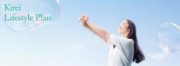 花王、ESG戦略「Kirei Lifestyle Plan」の進捗状況を公表