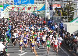 Miura International Marathon 2020 Accepting Entry Applications from September 1