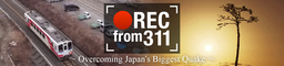 "TV Asahi Launches Google Platform Project for Digital News Innovation: ""REC from 3/11 ..."