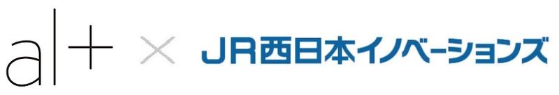 オルツ、株式会社JR西日本イノベーションズと資本提携。