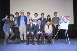"Annecy International Animated Film Festival, Hailed by Osamu Tezuka as ""Heaven on Earth,"" ..."